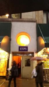 Yamashita Steps1