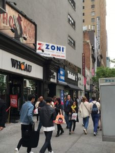 Zoni入り口